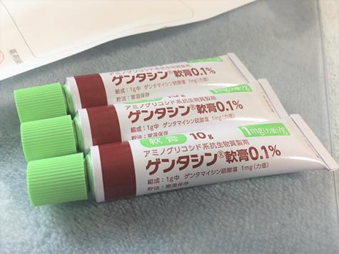 Tìm hiểu về dòng sản phẩm kem trị sẹo Gentacin của Nhật Bản
